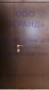 Общие металлические двери на заказ