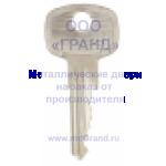 Ключ англ. (5 шт.)