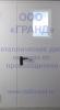 Двухстворчатая противопожарная дверь со стеклом